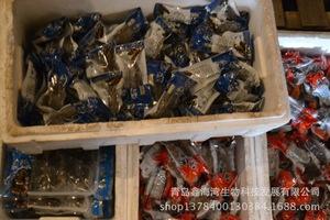 金海润青岛即食海参优质海参发制买的放心吃的舒心厂家直销