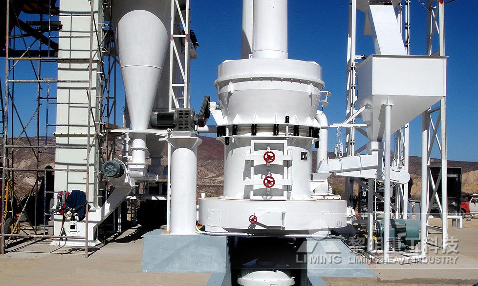 高压悬辊磨粉机每小时产能多少?石灰石加工白灰机器