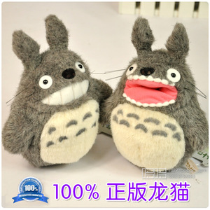 公仔日本吉卜力原装可爱毛绒娃娃玩具玩偶生日礼物
