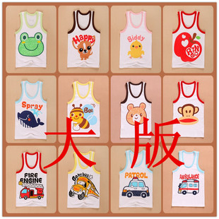 Children's vest cotton vest Qingdao origin Kids Kids (large version)