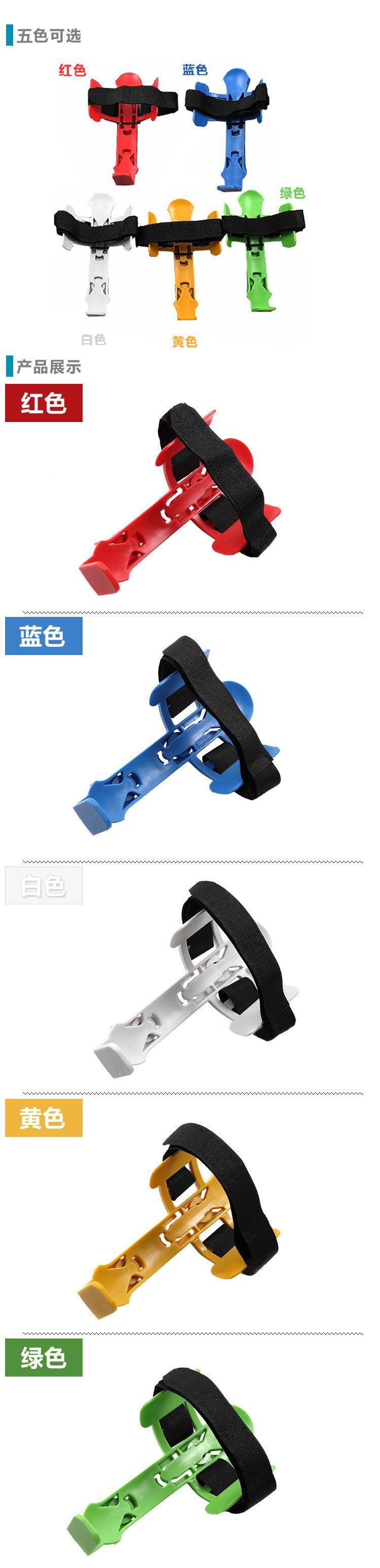 新款 猫爪自由型可调自行车水壶架万用无刮伤自行车水杯架