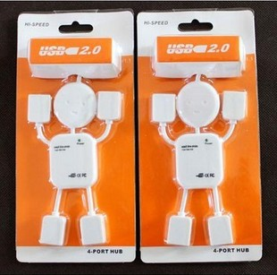 可爱小人形USB分线器HUB USB一分四扩展口/集线器 一拖四分线器