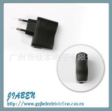 (1.2元特批) 绝对优势供应外贸销售最爆的USB充电器/400mA