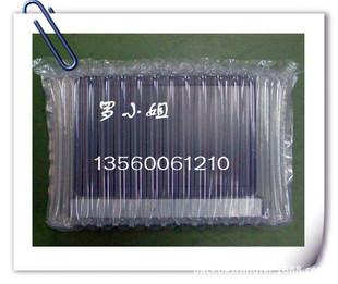 专业电脑充气包装 防震包装袋 气囊袋 气柱包装袋 气柱袋可定做