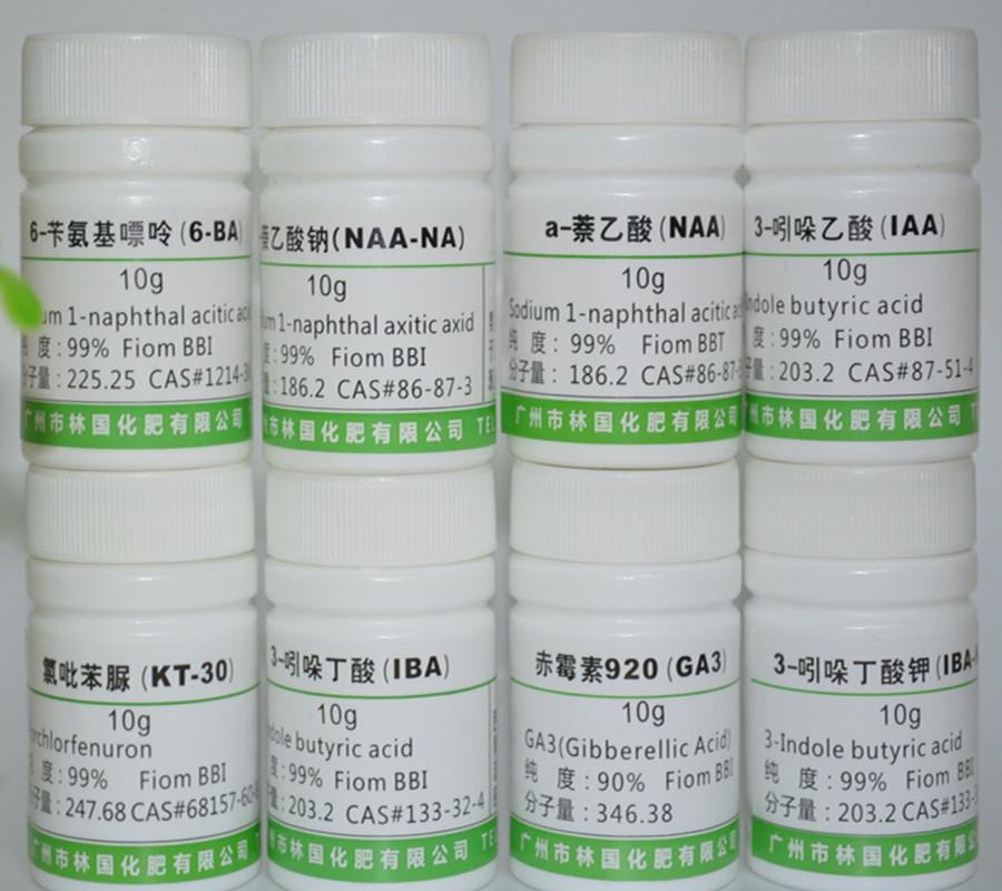细胞分裂素植物生长调节剂系列6苄氨基嘌呤6-BA含量99%出口