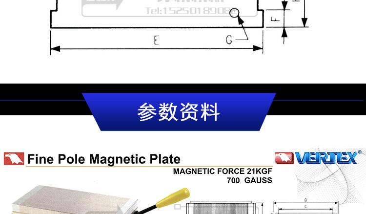 极细目永久磁盘_05