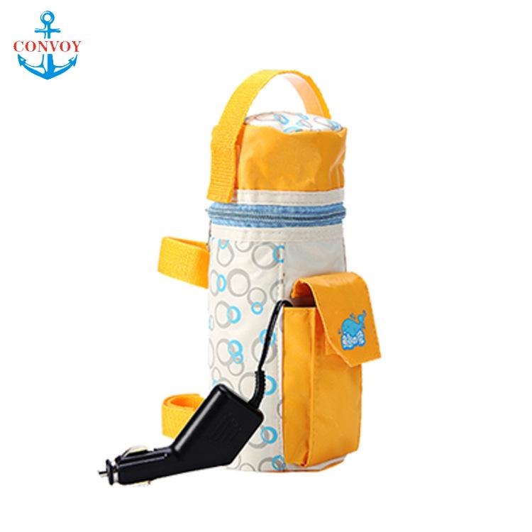 车载暖奶器温奶袋车用奶瓶保温热奶器加热袋LSC001恒奶器