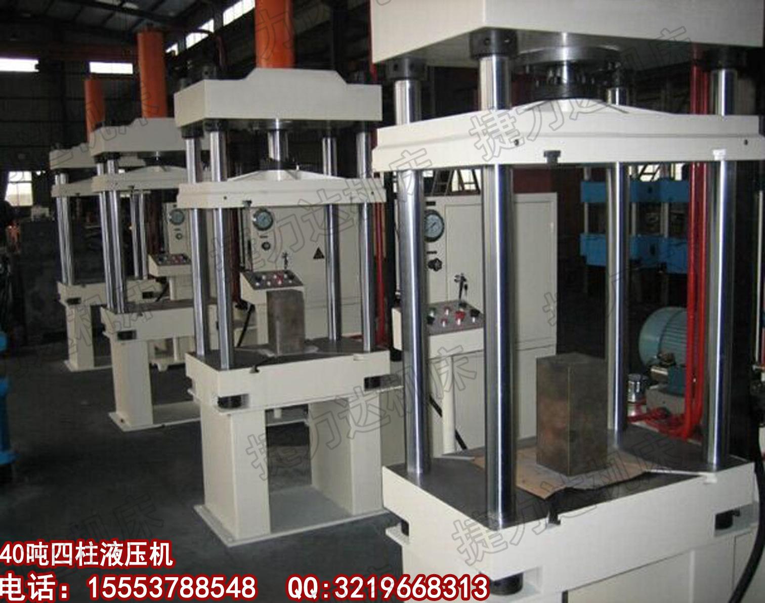山东四柱油压机 60吨天花板压纹机,四柱式铝扣板压花机厂家