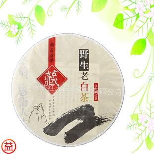 福鼎白茶特级 2014年高山寿眉老白茶 珍藏佳品