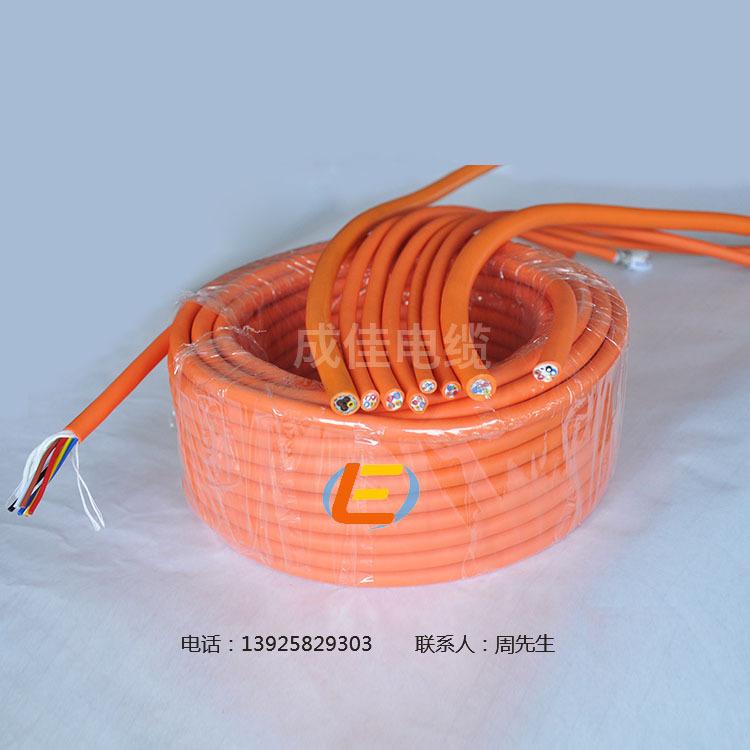 成佳高柔性电缆厂海量现货:TRVV 拖链电缆 1000万次以上4芯0.75