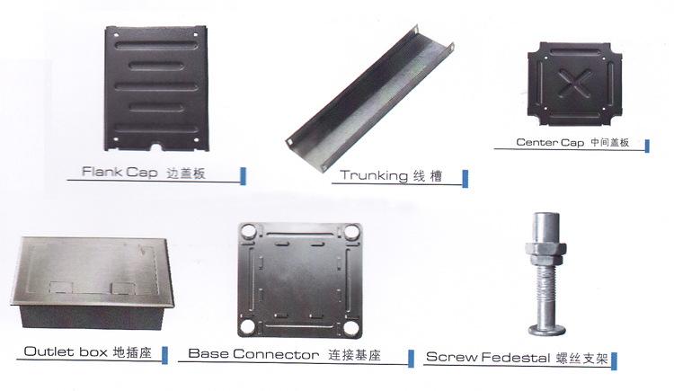 扣槽式网络防静电地板零件