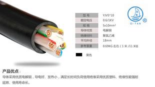 直销安徽地区 高低压电缆 两芯交联国标电力电缆 上海起帆YJV 2*6