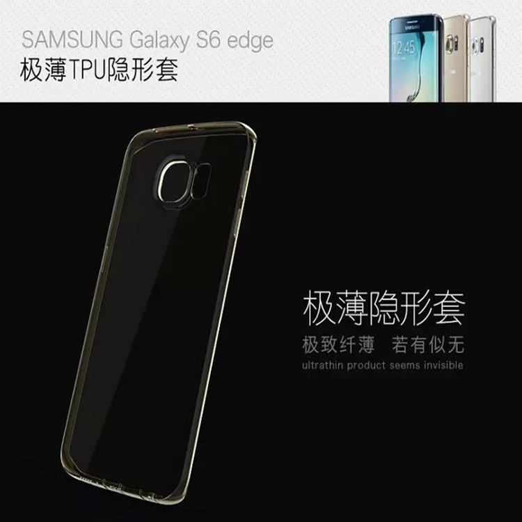 ROCK 三星S6 Edge手机壳 S6 G9200手机保护套 TPU超薄透明手机套图片