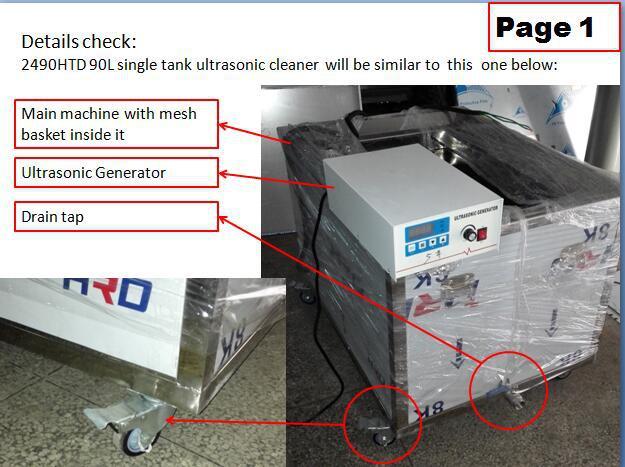 国外客户定制单槽超声波清洗机参数确认函