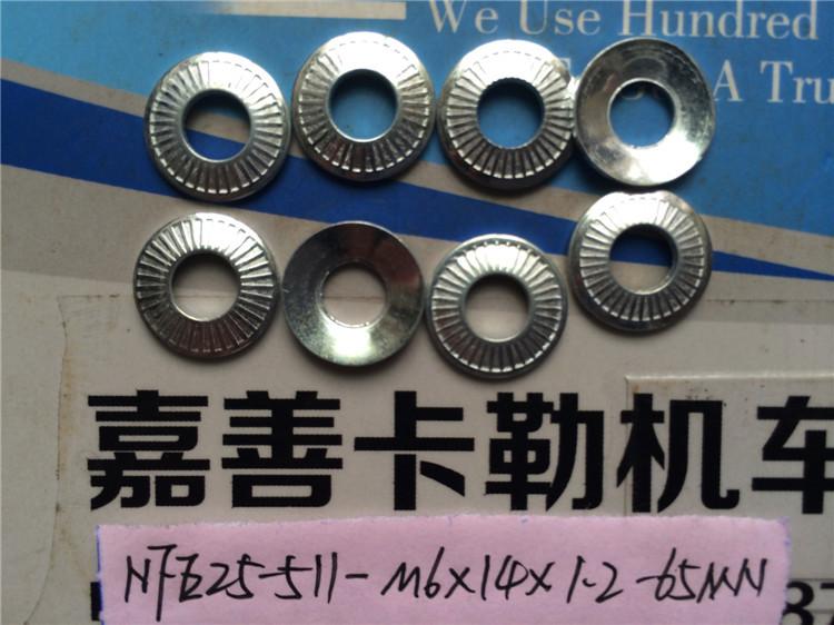 碟形垫圈花色垫圈锥形压花垫圈NFE25-511-M6-D6*14*1.2
