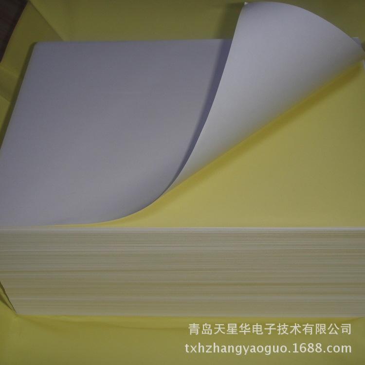 办公用品 现货批发A4不干胶打印纸 白色标签纸 不干胶贴纸