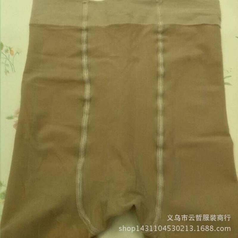 鋼線のズボン3