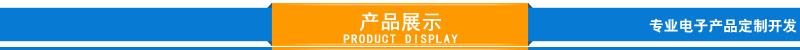 中山云禾电子产品 2路开关遥控控制板