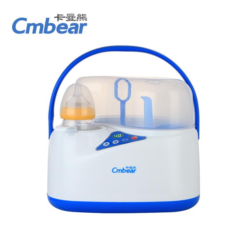 卡曼熊奶瓶消毒器 暖奶器二合一 多功能可调温奶瓶消毒暖奶器