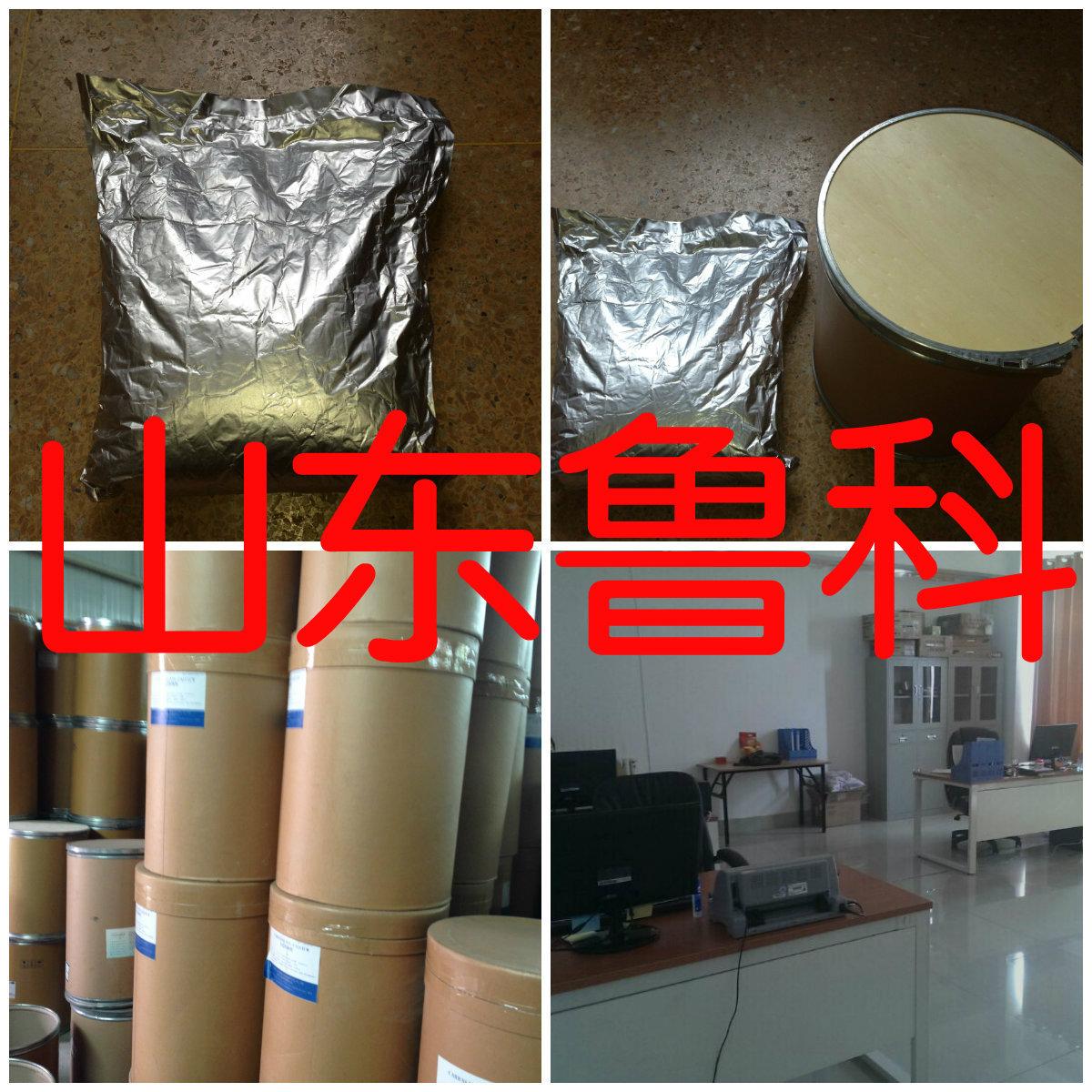 硫酸多粘菌素 鲁科硫酸多粘菌素 高含量 山东鲁科 上海 湖