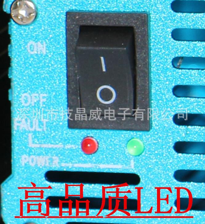 车载逆变器_小型车载修正弦波逆变器