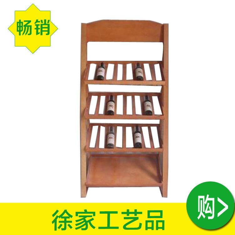 国庆促销 曹县徐家工艺品厂生产定做葡萄酒架 八支款红酒架