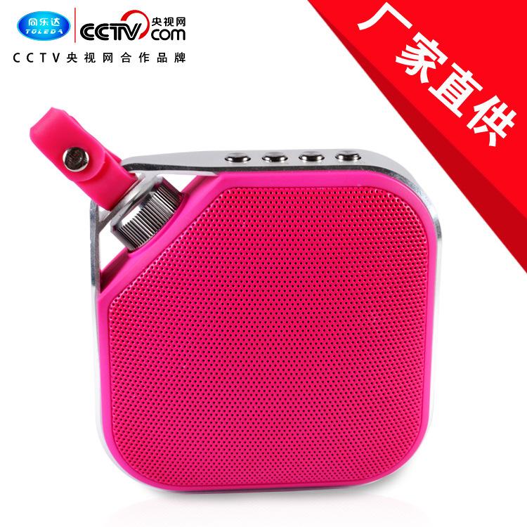 同乐达无线蓝牙音箱音响低音炮便携插卡无线户外运动蓝牙音箱40