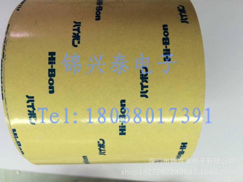 日立XT654双面胶散料 热熔胶图片