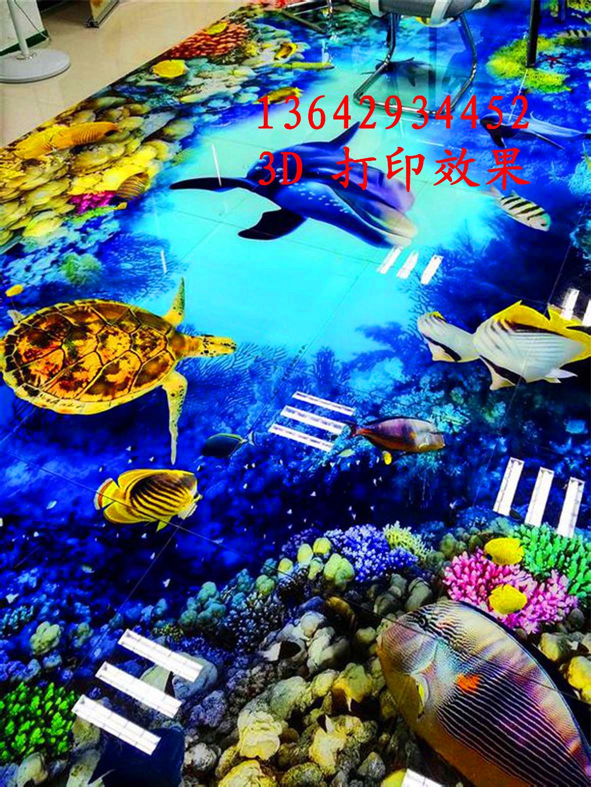 海南 海口客厅3D地板砖彩色喷墨机厂家