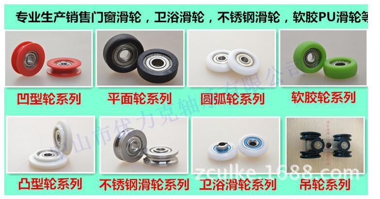 中山市 非标滑轮 订做 供应食品级不锈钢滑轮 冰箱专用滑轮