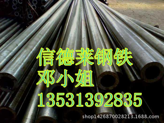 生产直营高标准20CrMo精密无缝钢管