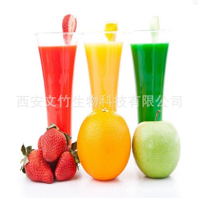 ***水果粉 ***蔬菜粉 速溶水果粉 文竹生物现货供应
