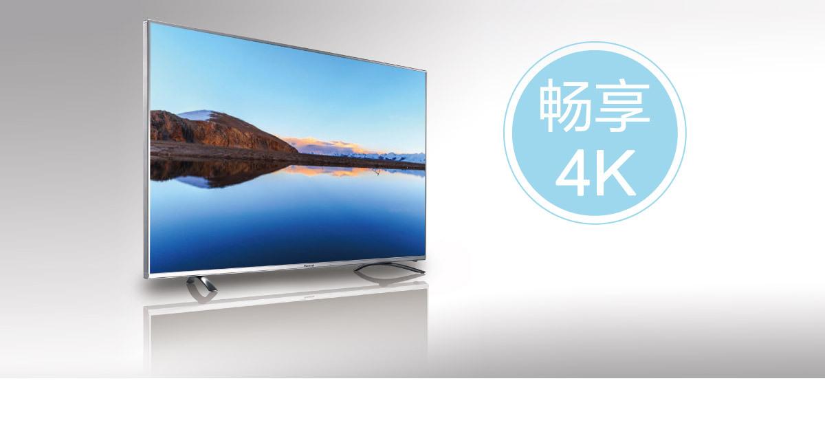 惠州惠城区实体店松下电器专卖 松下高清4K电视