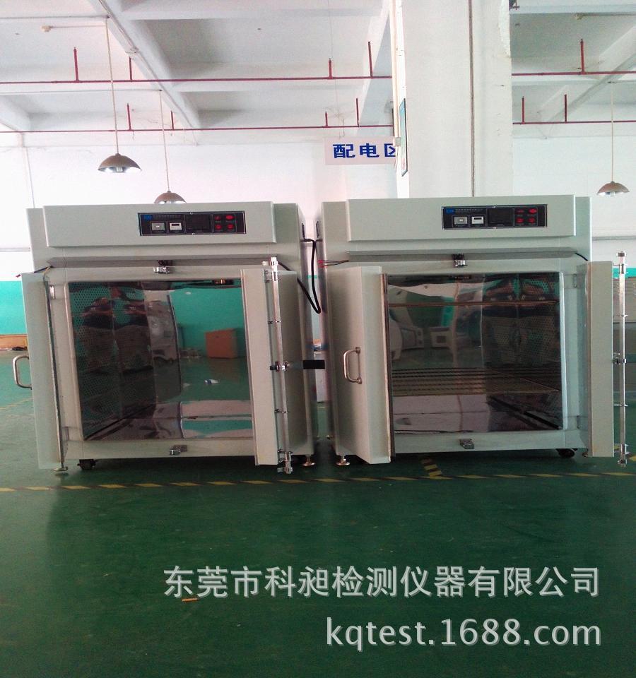 精密二次硫化箱/干燥箱/高温试验箱(2015全新上市)