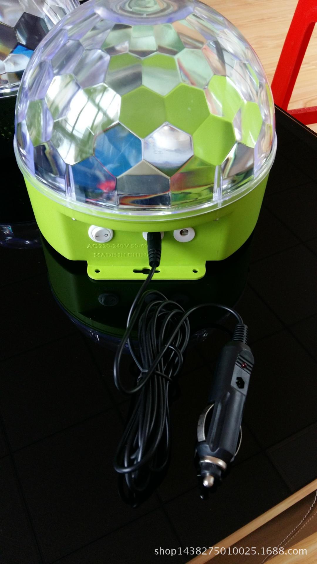 音响充电水晶魔球/LED激光舞台灯/车充充电水晶魔球
