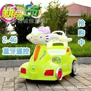 可爱kt猫儿童电动汽车双驱四轮遥控车室内玩具车瓦力