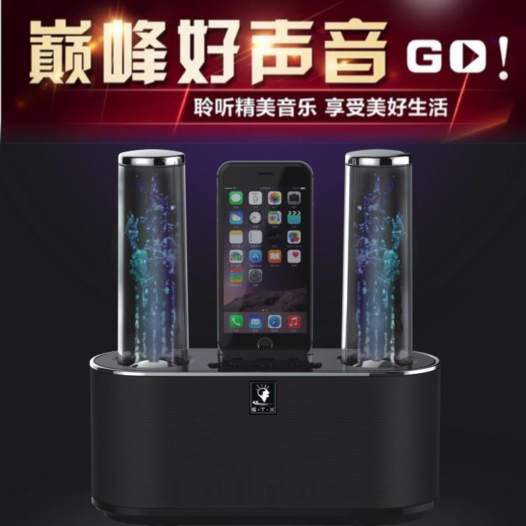 厂家直销蓝牙插卡双塔景观音响 酷炫双柱水舞 MP3 usb充电式音箱