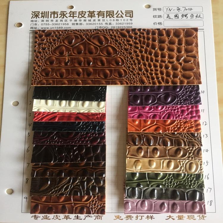 油蜡皮PU 手袋革 沙发革 装饰革图片十三