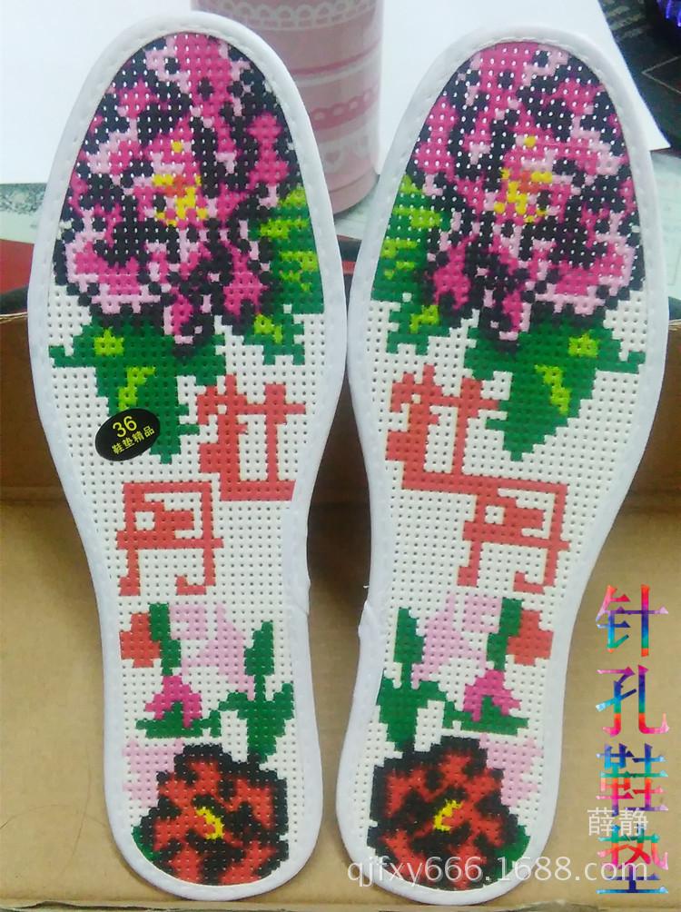 十字绣鞋垫 - 阿里巴巴商友圈