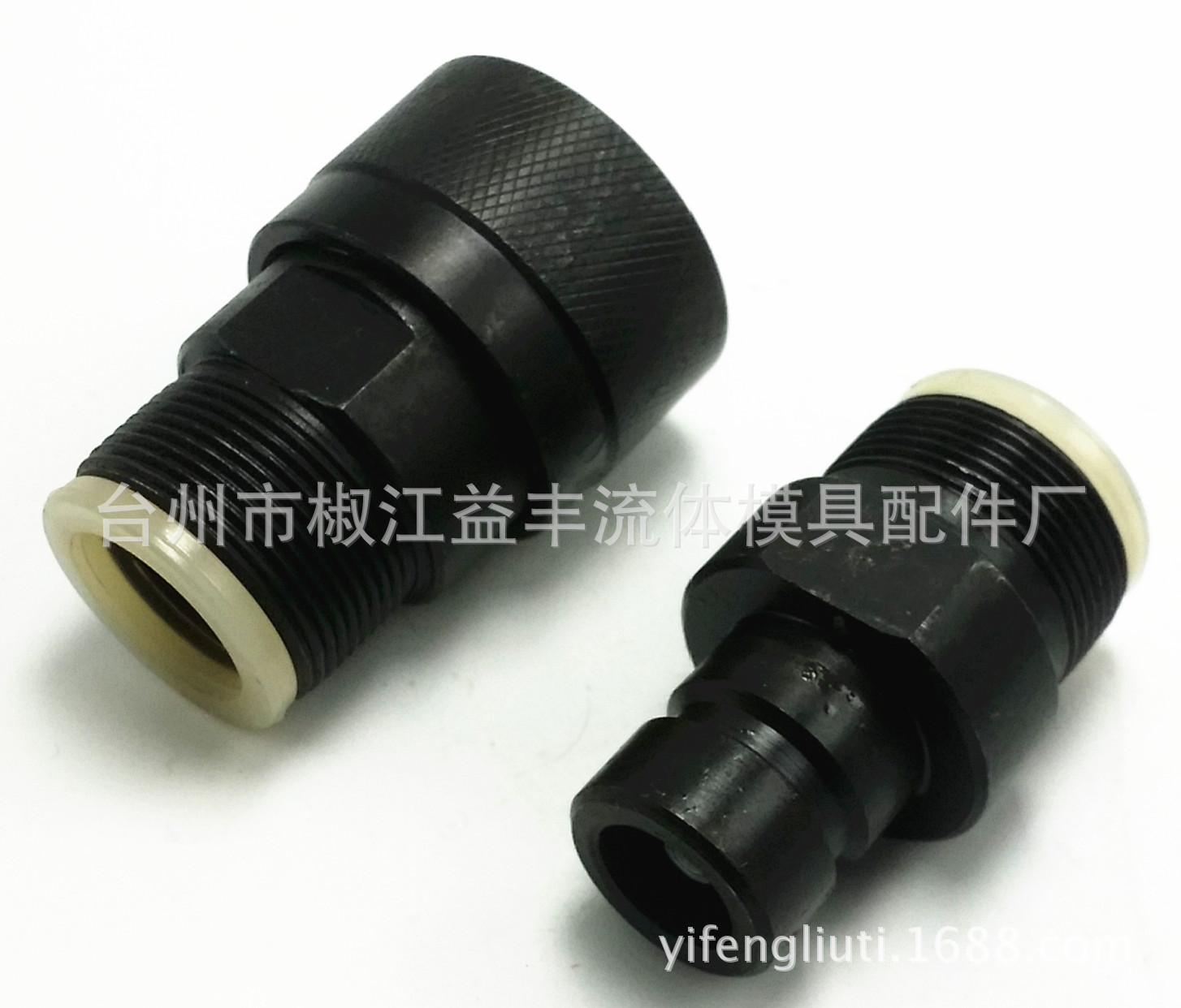 特价供应QZB27577开闭式液压快速接头 油管接头 高压接头图片