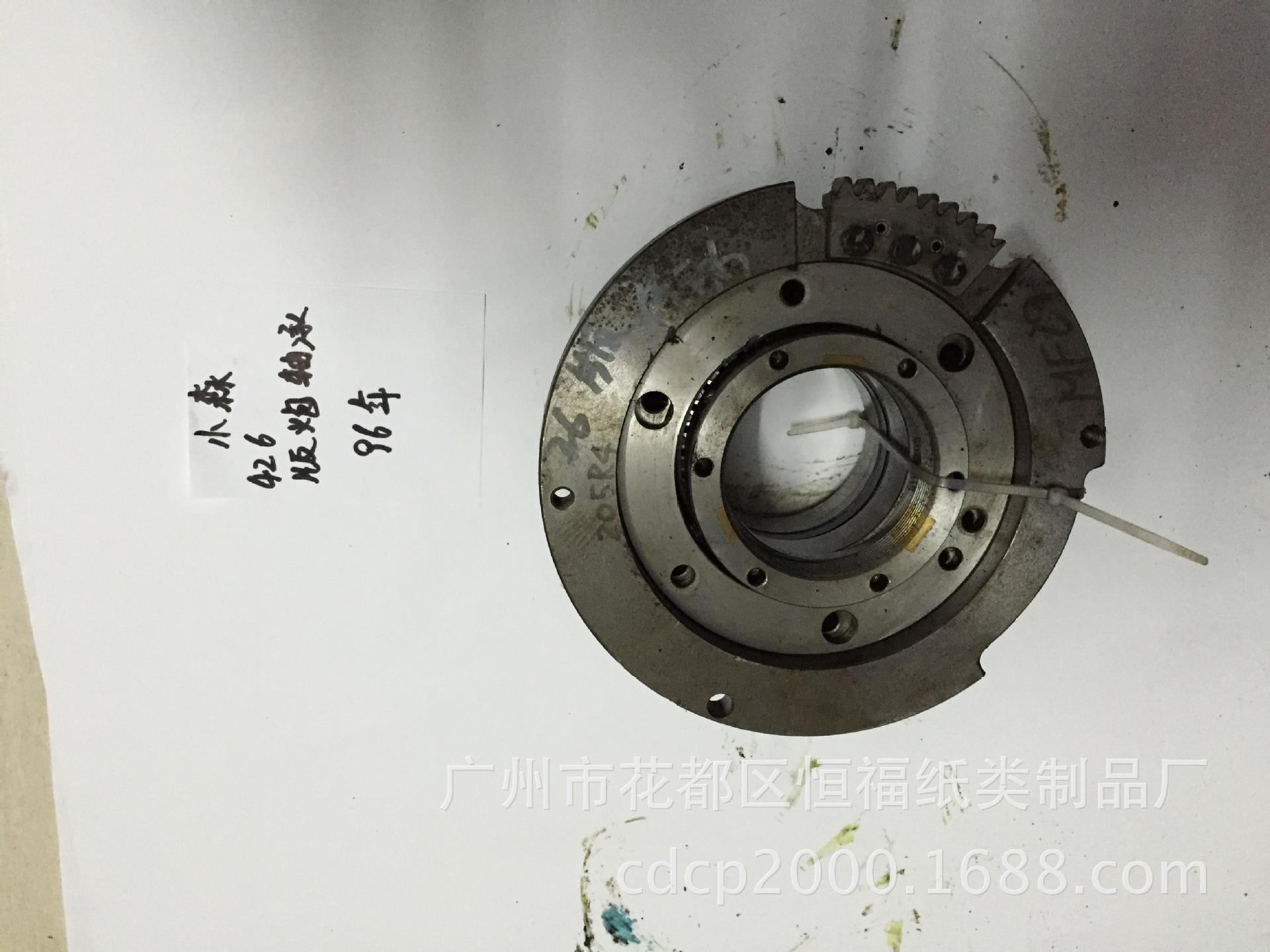 转让二手拆件件mdashmdash96年小森426或428用版炮轴承操作面和传动面图片