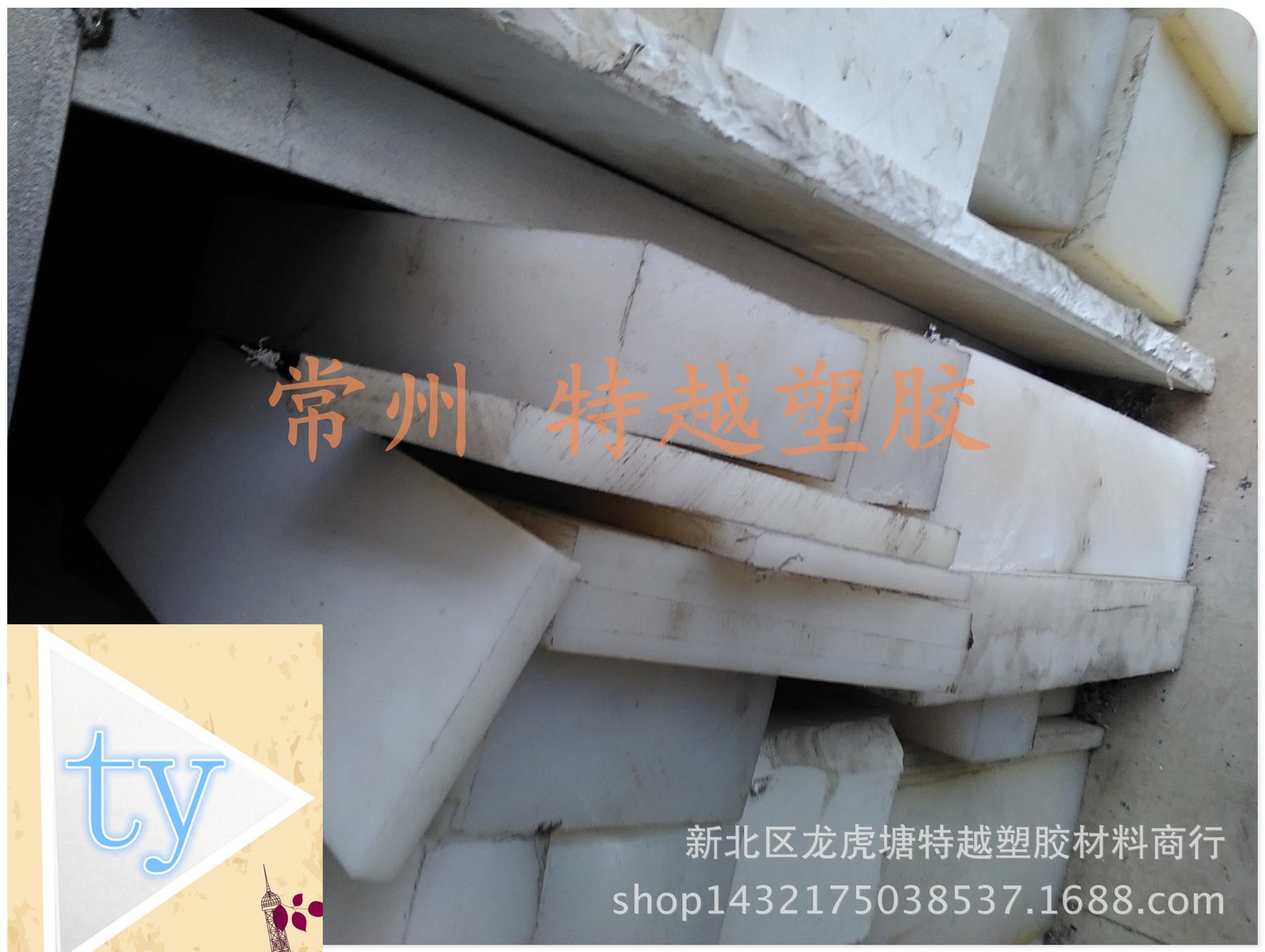 5mmpvdf板 进口白色PVDF板棒 10mmpvdf板 20mm 30mm 35mm 4