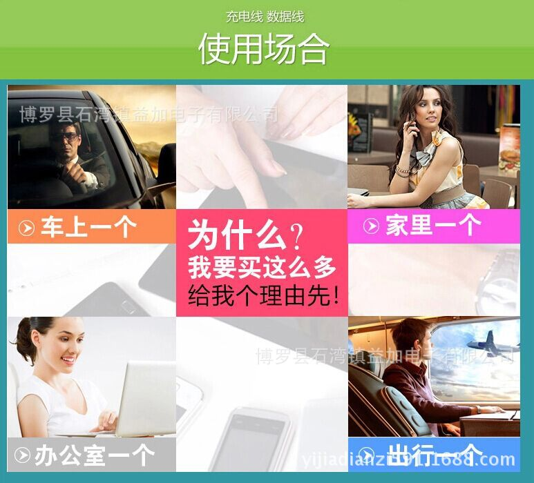 数码电子配件 公司企业活动印制logo礼品多功能三合一军刀