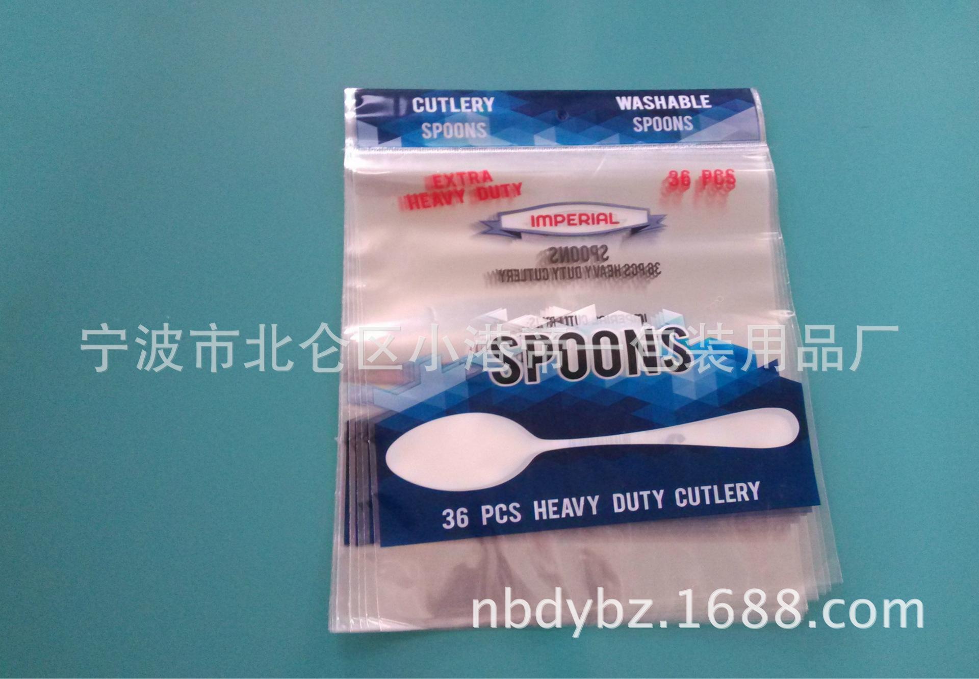 销售PPE袋 透明POF热缩膜 环保POF热缩膜 可定制图片