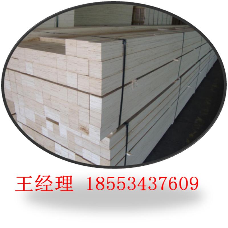 優質楊木LVL板材 高承重LVL木方 免熏蒸LVL木方 LVL層積材
