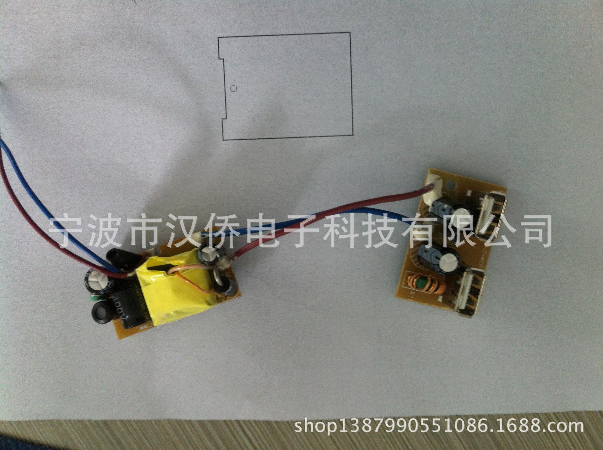 墙壁插座电源适配器双USB充电器 5V2.4A-5V2A-5V1A-5V500mA
