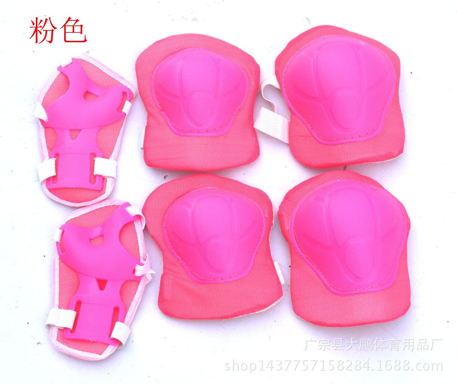 厂家直销儿童运动护具6件套 时尚新款儿童护具爆款儿童骑行