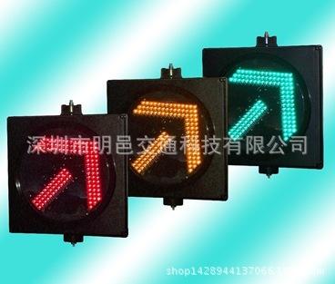Ф400待转箭头交通信号灯,交通红绿灯,机动车道交通灯