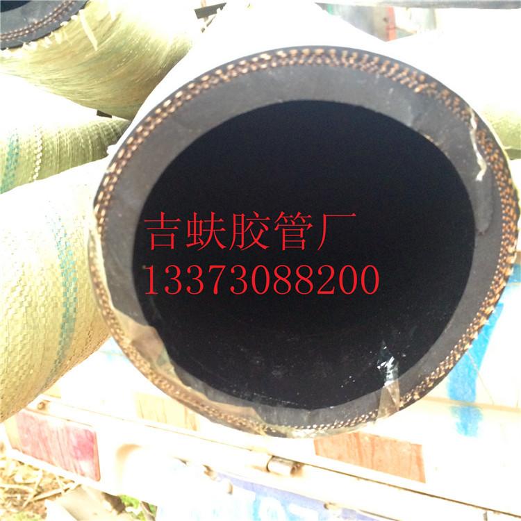 专业生产加布胶管 耐油胶管 喷砂管等大口径橡胶管图片
