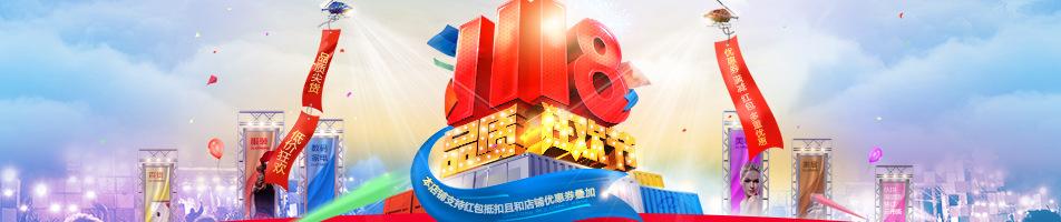 高档电热水壶HuaiLI/华力 HL-HS1512 1.5L不锈钢底座开水